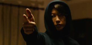 Inuyashiki Live-action - Teaser Trailer