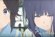 Liz to Aoi Tori - Trailer