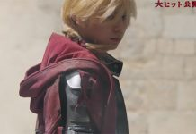 Making of de Fullmetal Alchemist live-action