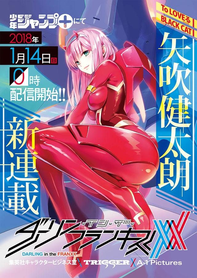 Novo mangá do artista de To Love-Ru é adaptação de DARLING in the FRANXX