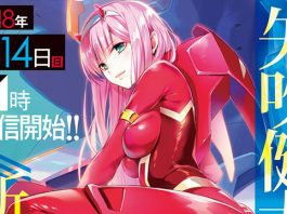 Novo mangá do artista de To Love-Ru é adaptação de DARLING in the FRANXX