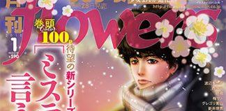 TOP revistas manga de 2017