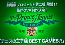 The Prince of Tennis vai ter nova OVA