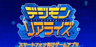 Bandai Namco revela Digimon ReArise