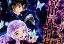 Death March vai ter spinoff mangá