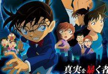 Detective Conan: Zero's Executioner - Imagem Promocional