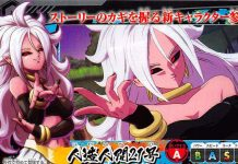 Dragon Ball FighterZ mostra Android 21
