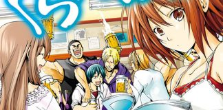 Grand Blue vai ser anime