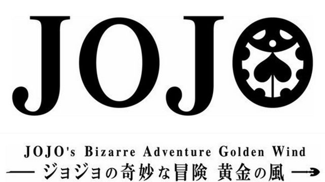 Jojo's Bizarre Adventure Golden Wind registado no Japão