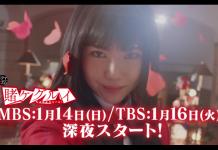 Kakegurui - Veja o trailer da série live action