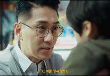 Trailer coreano da PS4 Pro