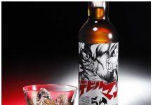 Devilman ganha whisky comemorativo