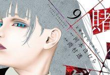 Kakegurui com 4 milhões de cópias