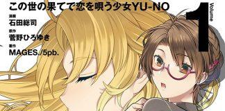 Mangá de YU-NO vai terminar