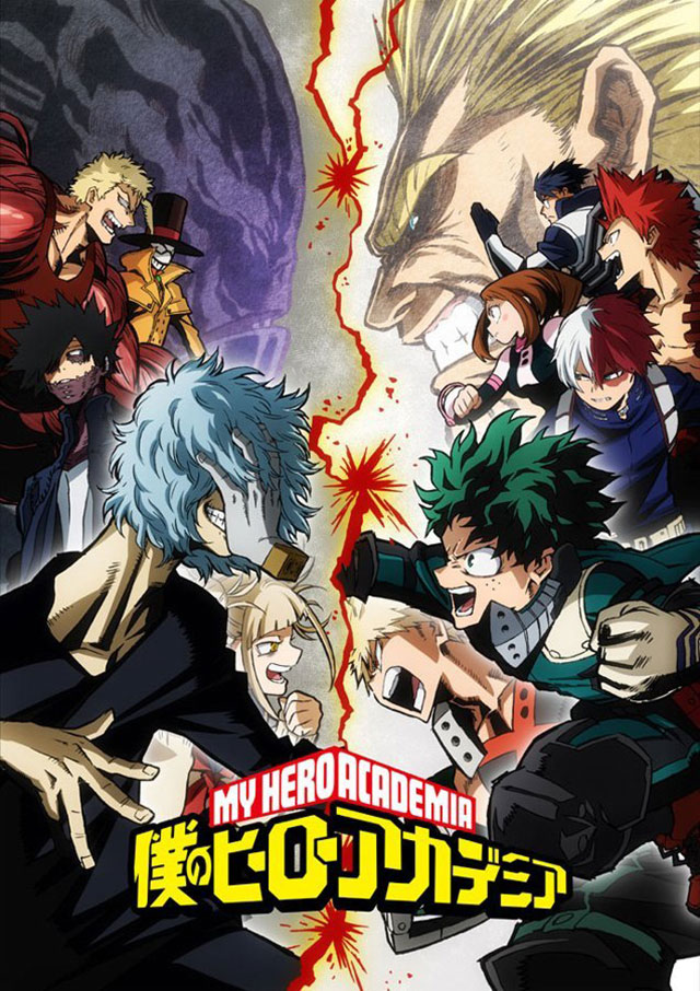 My Hero Academia 3 revela temas de abertura e encerramento