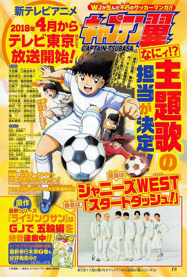 32e574056f Revelados mais atores do novo anime de Captain Tsubasa