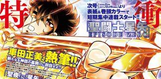 """Saint Seiya Episode Zero terminou, """"Next Dimension"""" regressa em Maio"""