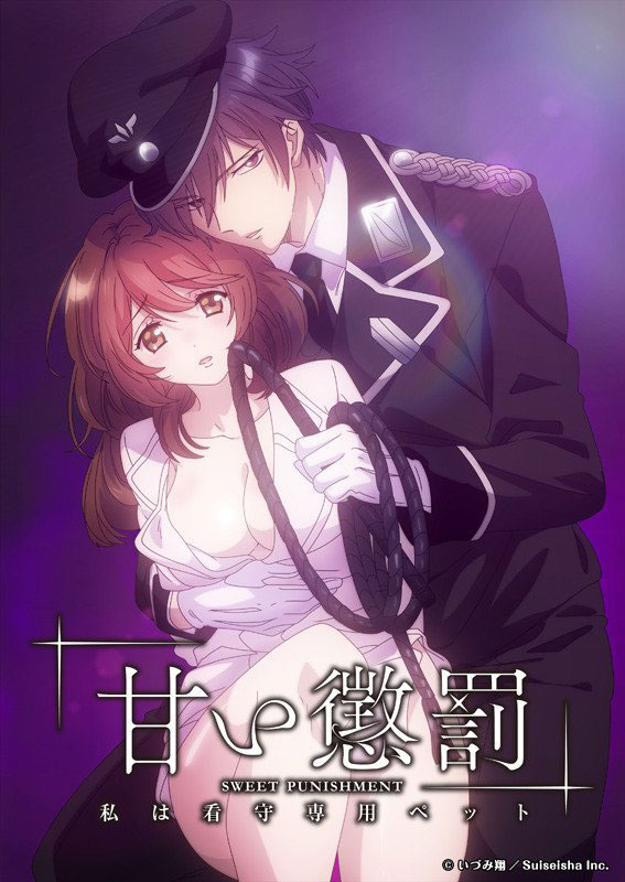 Sweet Punishment vai ser anime