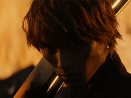 Teaser trailer do filme de Bleach Live-action