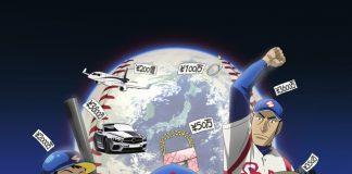 Trailer de Gurazeni confirma estreia em Abril