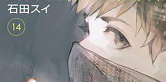 Tokyo Ghoul:re vai entrar no arco final