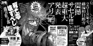 """Autor de Ushio & Tora vai revelar """"anúncio super importante"""""""