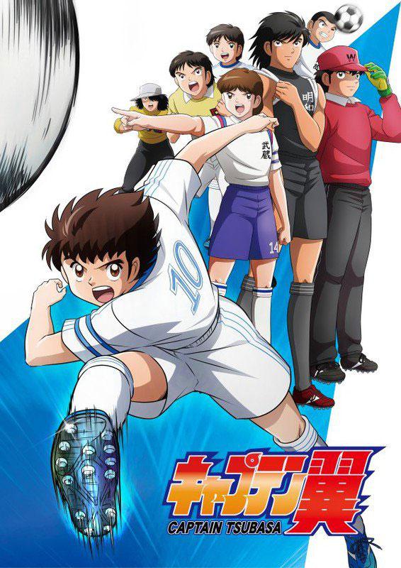 Captain Tsubasa (2018) - Nova imagem promocional