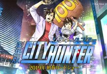 City Hunter vai ter novo filme anime