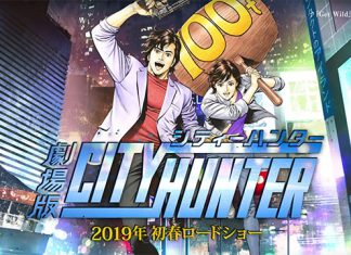 City Hunter vai ter novo filme anime