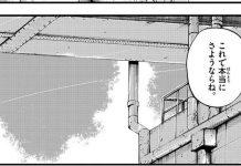 Faltam 3 capítulos para o fim de Dagashi Kashi
