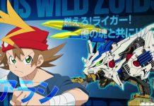 Zoids_Wild_Trailer
