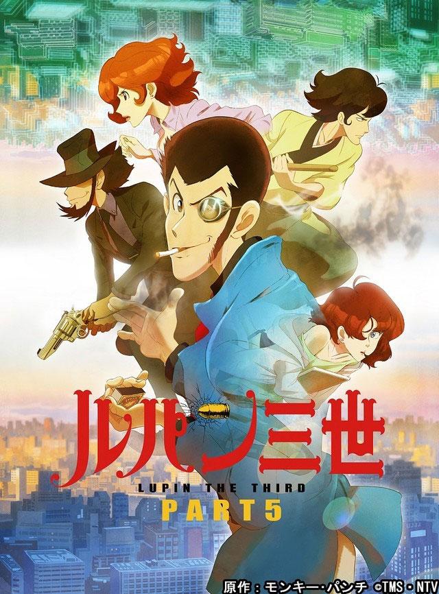 Lupin the Third Part 5 - Trailer e imagem promocional