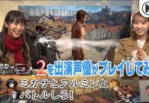 Mikasa e Armin mostram jogo de Attack on Titan 2