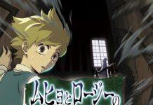 Muhyo to Roji vai ter série anime