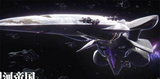 Novo trailer de Legend of the Galactic Heroes