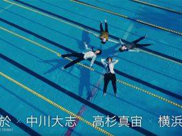 Novo trailer do filme live-action de Nijiiro Days