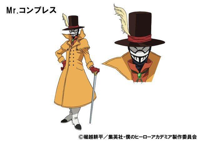 """Tsuguo Mogami como Mr. Compress,quirk é """"Compress"""""""