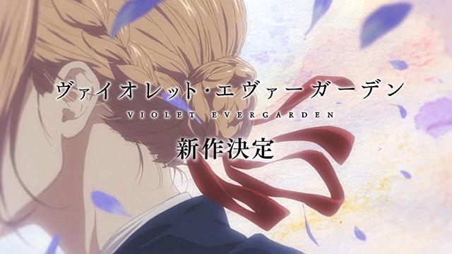 Ltimo episdio de violet evergarden confirma novo anime otakupt ltimo episdio de violet evergarden confirma novo anime stopboris Choice Image