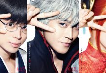 Gintama2_movie