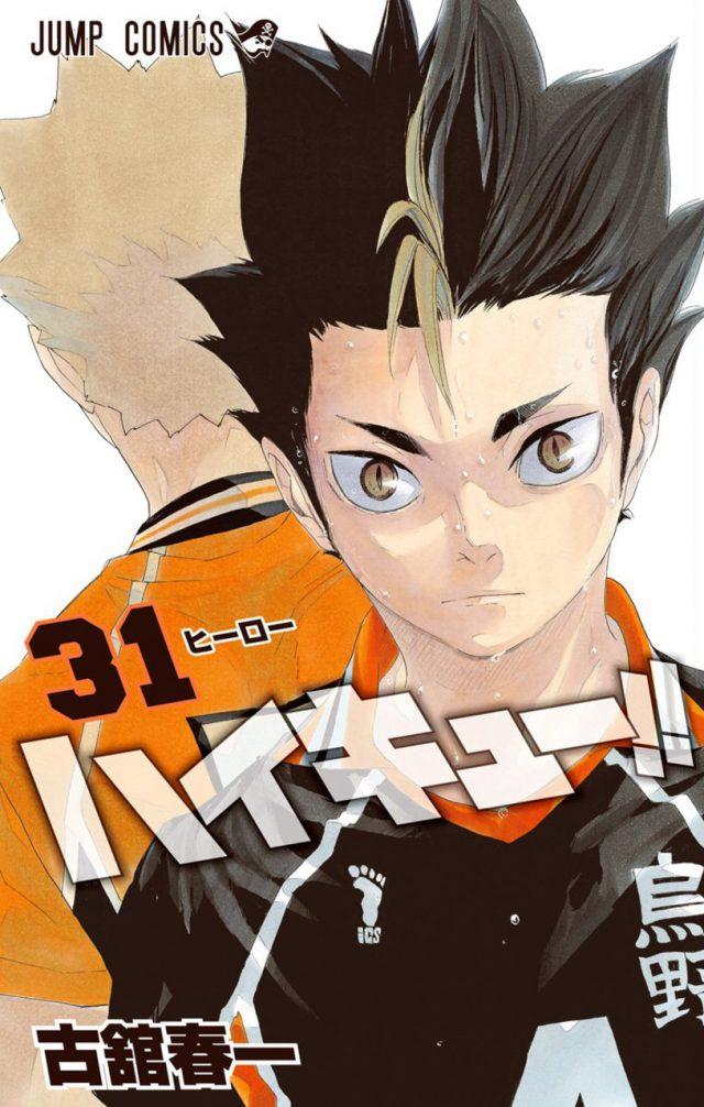 Ranking semanal de vendas – Manga – Japão – Abril (02 – 08)