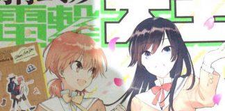 Confirmado: Yagate Kimi ni Naru vai ser série anime