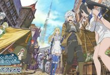 DanMachi: MEMORIA FREESE censurado no ocidente