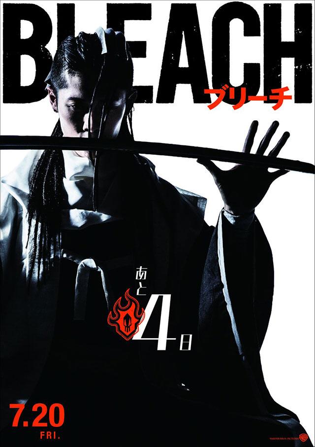 poster de bleach liveaction com byakuya otakupt