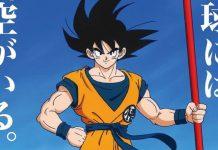 Poster do filme de Dragon Ball Super