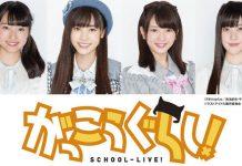 Revelado elenco de School-Live! Live-action