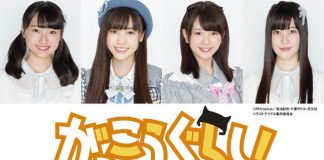 Revelado elenco de School-Live! Live-action