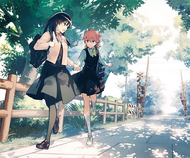 Será que Yagate Kimi ni Naru vai ter anime?
