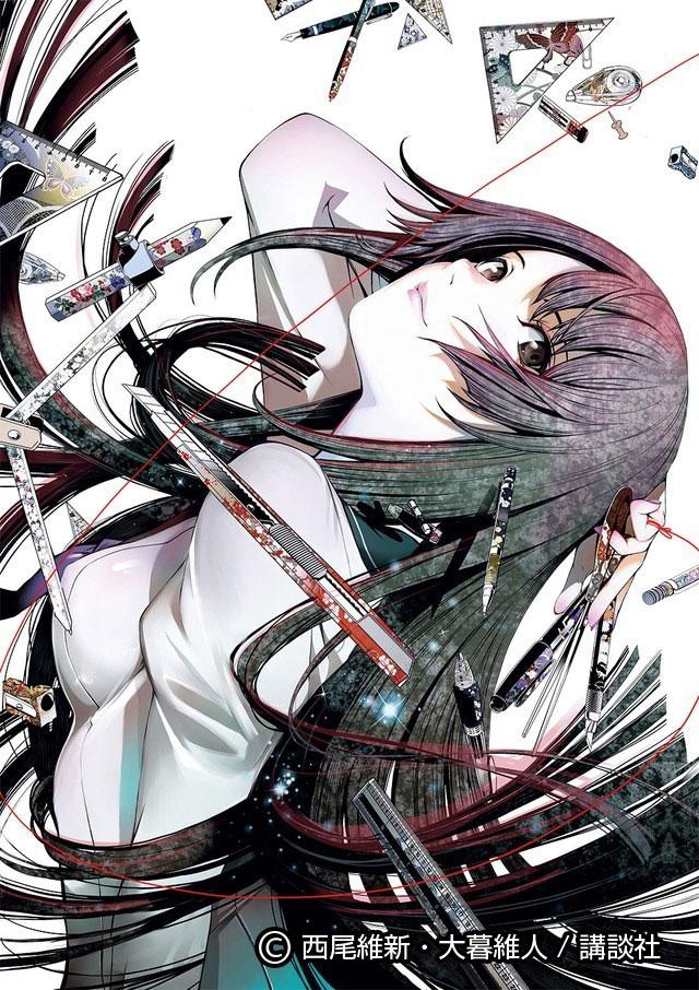 1º volume do mangá Bakemonogatari vai ter história curta
