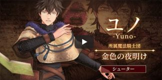 "Black Clover: Quartet Knights - Trailer ""Yuno"""