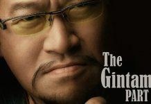 Gintama_Live_Action_Poster_Jiro_Sato01